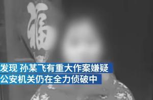 河南原阳灭门案疑凶尸体已被找到,知情者回忆:两家人关系很好