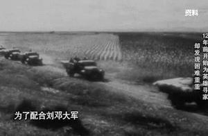 央视报道!阜阳英雄埋骨他乡72年,一起帮他回家