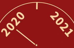 2021年最强基金指南下( 参考借鉴,建议收藏)重磅消息!