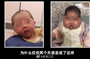 罚款4000元!大头娃娃涉事产品流入连云港、宿迁 已召回部分