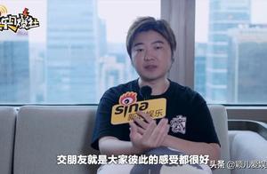 吴彤为什么这么喜欢华晨宇?他在视频专访中给出了答案!
