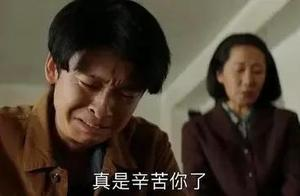 《大江大河》杨巡算计梁思申被惩罚差点破产,宋运辉马上用计离婚