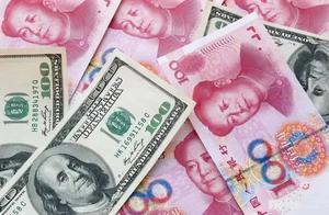 人民币汇率突破6.55!创近两年新高,对我们钱包有何影响?