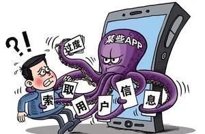 315曝光各大APP肆意收集用户隐私!谁是信息泄露幕后黑手?