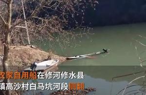 江西九江发生船侧翻案件,7人落水4人死亡,警方发布通告