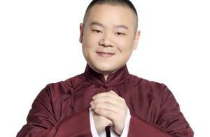 岳云鹏P图技术再升级,和郭京飞邓伦等新F4组合毫无违和感