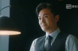 流金岁月:李一梵英雄救美,落难公主开启新的恋情?
