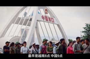 中国网购在国外爆红,越南小姐姐每天跨国取快递