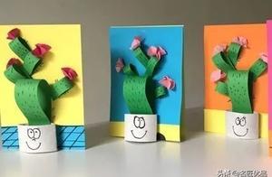 亲子手工:3款立体花创意画,让邻居小朋友的妈妈羡慕不已