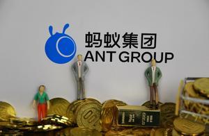 蚂蚁集团今日启动A股退款 五只战配基金将继续运作