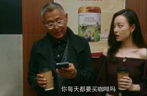 倪妮与65岁陈道明演情侣,被嘲爷孙恋,与59岁刘德华却显般配