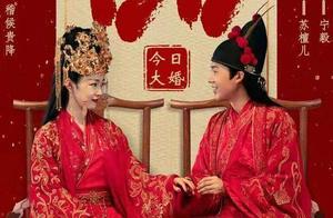赘婿:郭麒麟宋轶先婚后爱,搞笑不断,蒋依依刚柔并济,侠肝义胆