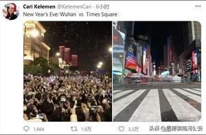 """跨年夜,惊人反差!武汉街头,人头攒动!美国纽约,却成""""鬼城""""!"""