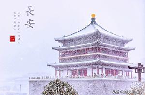#西安下雪了#一朝长安雪,半梦醉人间 