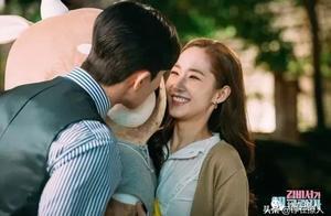 中西方恋爱观差距:《金秘书为何那样》+《初恋这首情歌》