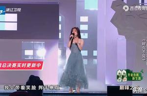 李健战队单依纯:恭喜单依纯夺得冠军,你成就了这季中国好声音