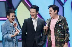 王耀庆、吴奇隆上《快乐大本营》,还是原来的配方、原来的味道