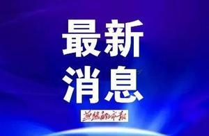 上海新增2例确诊