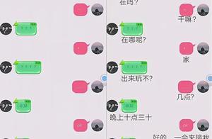 00后之间的独特聊天方式,看起来好似摩斯密码,家长几乎看不懂