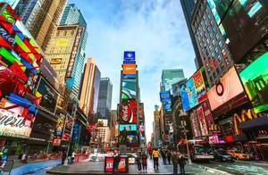 全球500强企业价值榜单,杭州数量超香港广州
