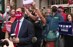 """美大选多个""""战场州""""出现示威活动,特朗普和拜登支持者针锋相对"""