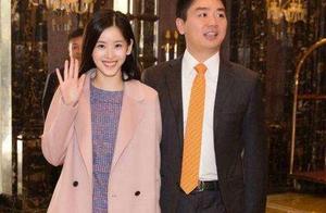 """刘强东章泽天夫妇成立新公司:取名""""天强"""",欲比肩""""京东""""?"""