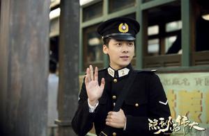 等了两年,《隐秘而伟大》开播,李易峰演技获赞,金晨让人意外