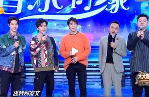 天天向上:王一博说日语好苏,被王力宏当众表扬,谁注意他反应?