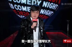 李雪琴进入娱乐圈,因为可以组CP,王建国一直在等李雪琴长大!