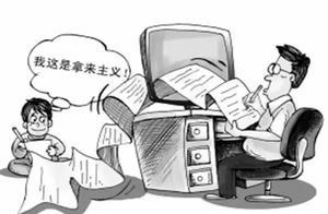 2018年网络文学因盗版造成的损失58.3亿,已经下降了21.6%