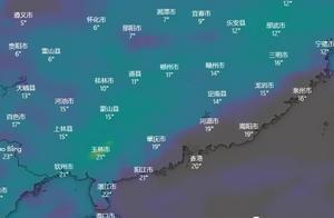 雪来了,南方14省都有!寒潮迫近南岭,广东福建等降温或超预期