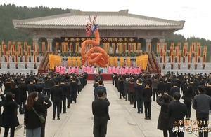 九点五十分 辛丑(2021)年清明公祭轩辕黄帝典礼举行