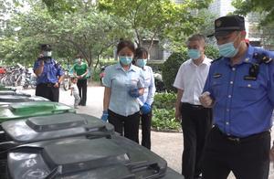 北京俩月查处生活垃圾分类违法行为6168起,近半是个人违法
