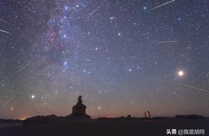 双子座流星雨马上来临,但你看到的流星可能是假的!详尽攻略在此