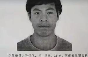 河南原阳一男子杀害6人后潜逃,其尸体已被打捞上岸