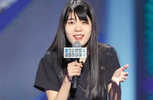 杨笠被人举报,原因是演出内容涉嫌性别歧视,难以置信!