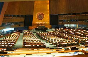 拒不缴纳联合国会费,美国你好意思吗?| 北京观察
