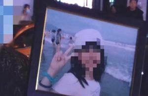 上海高三女生留遗书后溺亡,去世前疑多次遭老师怀疑早恋和作弊