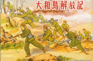 突袭大小和岛,中国空军惨烈而又精彩的一战
