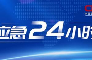 天津南环铁路桥坍塌事故已致7人死亡、喀什地区完成第二轮核酸检测|应急24小时