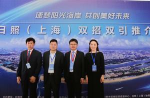 中城银信与山东省日照市五莲县人民政府正式签署战略合作框架协议