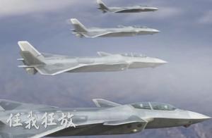歼20双座型即将问世,世界首款双座隐形机!轮到中国引领潮流了