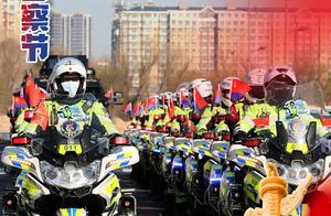你好,中国人民警察节!