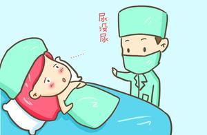 宝妈生完娃之后,最怕护士会问到这个较私密的问题,你中枪了吗?