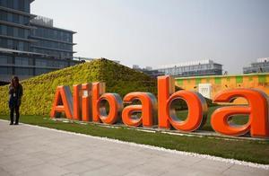阿里回应下半年在香港二次上市;三大运营商提速降费举措公布