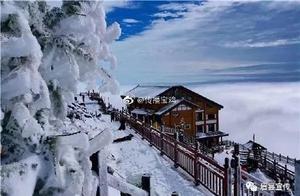 太白山:仙气缥缈的冰雪王国