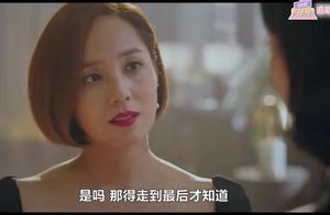 """""""顶楼""""——真正的女强者是吴允熙"""