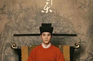 《清平乐》中的北宋书法天团