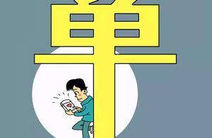 日本年轻女性不婚恋人数增1.5倍,网友:放开移民是迟早的事