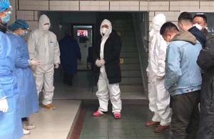 男子杀人逃亡19年,警方将其抓获后,他却出现发热咳嗽症状